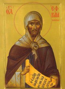 EfremSirin-218x300 Всемирното Православие - Статии-новинарски-блок-теология